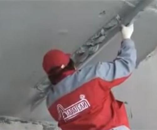 Ремонт потолка своими руками. Шпатлевание и штукатурка