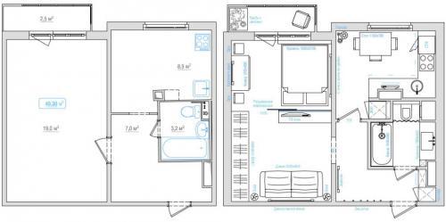 Квартира однокомнатная .  Варианты перепланировок однокомнатной квартиры п44т с размерами для разного количества людей