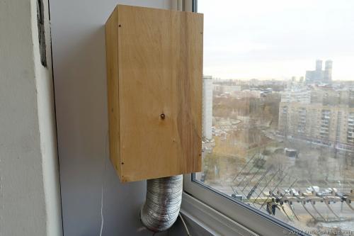 Приточной вентиляции схема. Самодельная домашняя вентиляция